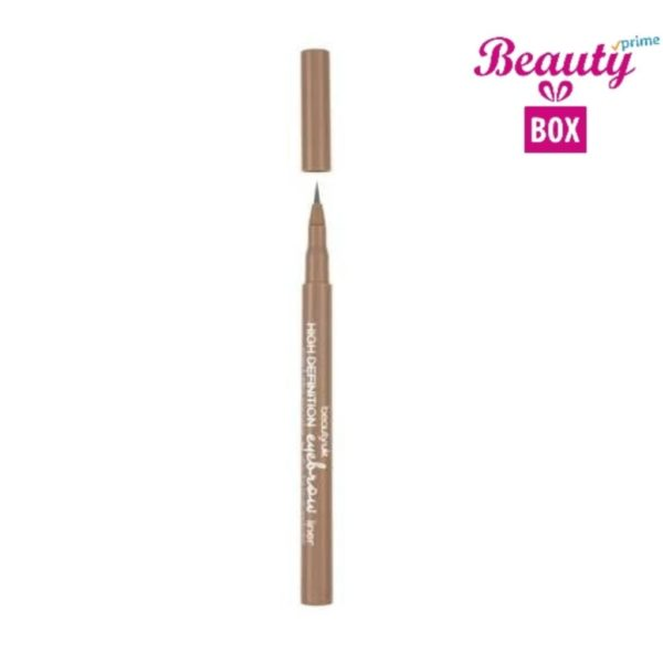Beauty UK NEW! HD Eyebrow Liner - 2 Soft Brown