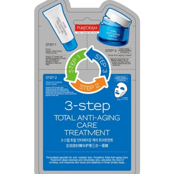 Purederm 3 STEP Total Anti-aging Care Facial Mask Treatment