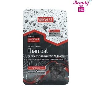Beauty Formulas 3G+10G Charcoal Dual Step Mask