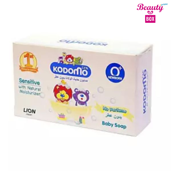 Kodomo Bar Soap Newborn - 75G