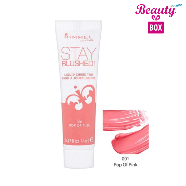 Rimmel-Stay-Blushed-001-Pop-of-Pink-14-Ml (1) (1)