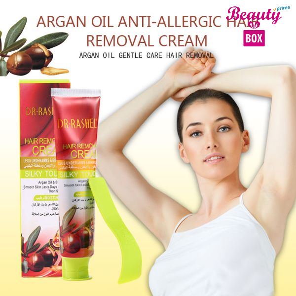 DR-RASHEL-Argan-Oil-Baby-Oil-Smooth (1)